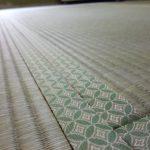 港区夕凪にお住まいのお客様宅の畳の表替え〜